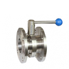 Flanged Sanitary Butterfly Valve